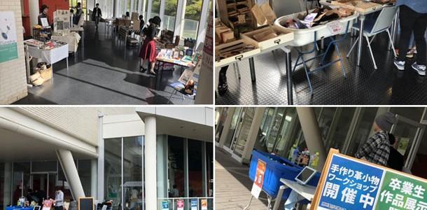 「KDU-Net Cafe」は卒業生主体で芸工祭の模擬店のひとつとして出店する企画です。 神戸芸術工科大学の卒業生が制作した(制作に関わった)作品を商品として販売することで、芸工祭へ訪れた在学生や 卒業生、また地域の方々などに知っていただく機会とするとともに、この場をきっかけに新しい繋がりが生まれること を目的としています。